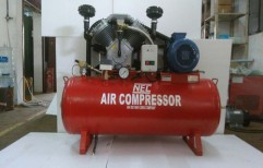 Oil Lubricant Air Compressor by National Equipment Company