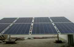 Solar Plant by Green Currents Inc.