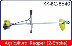 Agricultural Reaper by Oswal Electrical Store