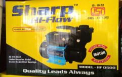Self Priming Motor by Ansari Electricals