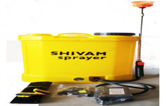 Sprayer Products by Shivam Agrotech