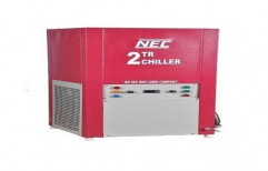 Pet Chiller by National Equipment Company