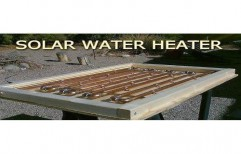 Copper Solar Water Heater by Shri Rudra Solar Developers