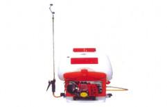 Motorized Knapsack Sprayer by Ganapathy Agro Industries
