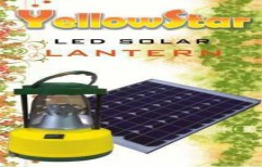 Solar LED Lantern by Ecosi Energy Private Limited