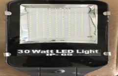 30 Watt LED Street Light by Future Lighting Solutions