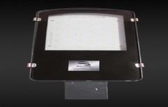 LED Street Light Luminaire by RB Solar Energy