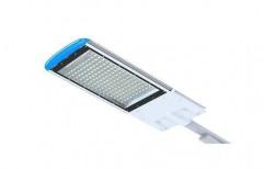 LED Street Light by SG Solar Power Energy