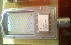 Ledinsun LED Street Light by Akshay Solar Technology