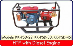 Fully Assembled HTP Sprayers sets With Diesel Engines (4-st) by Oswal Electrical Store