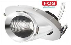 LED Zoom Light COB LENS - 40W Neutral White (4000k) by Future Energy