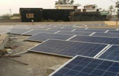 Solar On Grid Power Plant by Eyconic World Compu Solar Solutions Private Limited