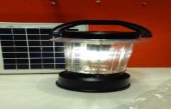 LED Solar Lantern by Mechsol Energy & Equipments