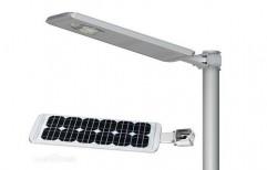 Solar Integrated Street Lights by Solar Solution