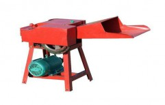 Mini Chaff Cutter With Motor by Raman Machinery Stores