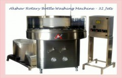 Rotary Bottle Washing Machine by Akshar Engineering Works