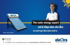 Electra ETC Solar Water Heater 500LPD by SRUS Enterprises