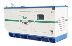Secondhand Diesel Generator by Lakshmi Corporations