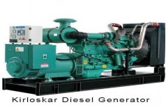 Kirloskar Diesel Generator by Chetan Engineers