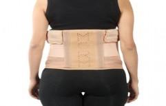 Back Splints by Goodhealth Inc.