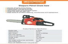 Gasoline Chainsaw by Maheshwari Electrical And Engineering