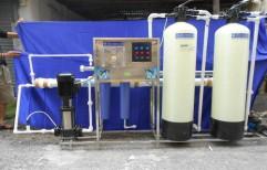 20 Ltr Jar Plant by Apex Technology