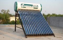 Green Sense Solar Water Heater ETC Type 24x7 by Green Sense Energy Systems Pvt. Ltd.