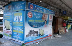Water ATM by Apex Technology