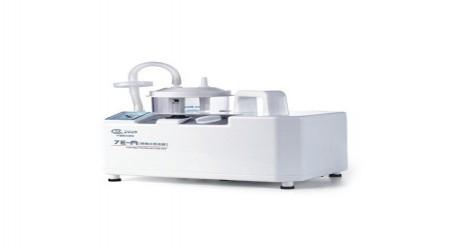 Portable Suction Machine by Jeegar Enterprises
