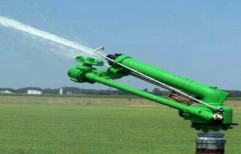 Raingun Sprinkler Skipper by Laxmi Agro Agencies