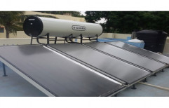 Solar Water Heater by Mss Technology