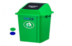 Swing Dustbin by Mars Traders - Suppliers Professional Cleaning & Garden Machines