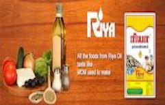 Aayyurtha Gingilly oil by Shine Green Energy Marketing