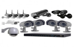 CCTV Surveillance Systems by Network Techlab India Private Limited
