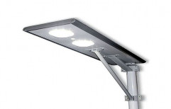 Solar Integrated LED Street Light by Amrut Energy Private Limited