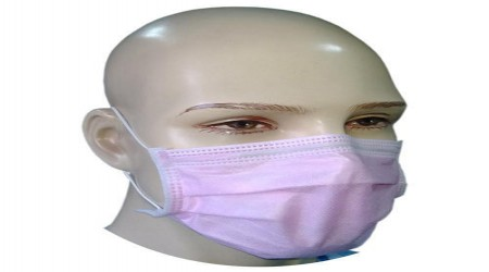 Surgical Face Masks & Particulate Respirators by Innerpeace Health Supports Solutions