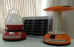 Solar Lantern by Jyoty Solar Power