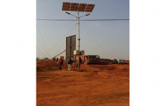 125W Solar Street Light by Multi Marketing Services