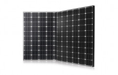 300W Monocrystalline Solar Panel by Multi Marketing Services