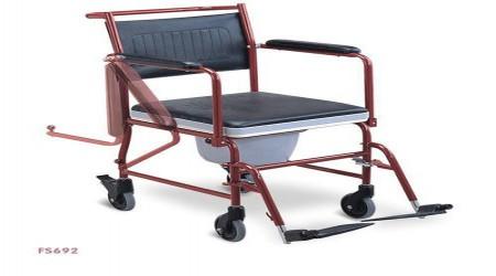 Adjustable Commode Wheelchair by Jeegar Enterprises
