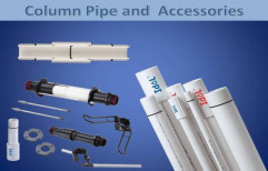 Column Pipes Accessories by Idol Plasto Private Limited