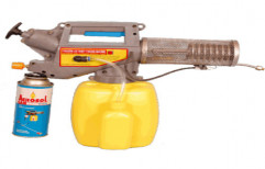 Fogging Sprayer by Ganapathy Agro Industries