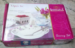 Sharewell Serving Set by Shiv Darshan Sansthan