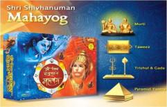 Shri Shivhanuman Mahayog by Shiv Darshan Sansthan