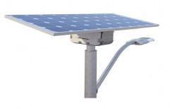 Solar Lighting System by BBG Engineering