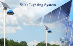 Solar Lighting System by Concept Solar