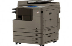 Advance Multifunction Copier by Network Techlab India Private Limited
