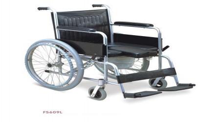 Medical Commode Wheelchair by Jeegar Enterprises