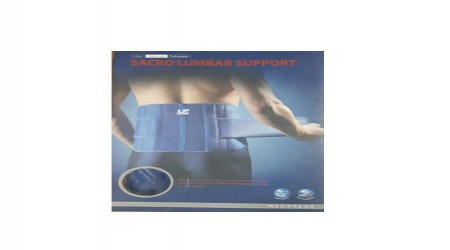 Sacro Lumbar Support by Jeegar Enterprises