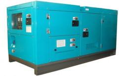Power Generator by Sainath Agencies